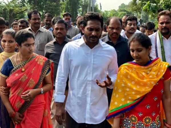 YS Jagan Speech About Chandrababu Naidu Avineethi-Tdp Ycp Ys Dwakra Funds Ys Womans