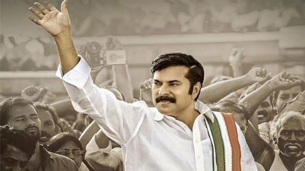 Yatra Movie Free Business Make More Profit-Telugu Biopic Yatra Release Date Ycr Ys Jagan Ys Vijayamma