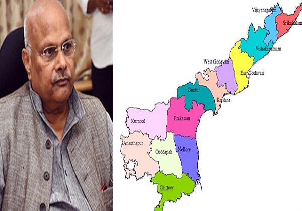 Vote On Account Budjet In Ap Asembly By Yanamala Ramakrishnudu-