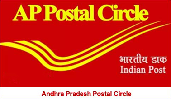 Ap Postal Circle Released Notification For Multi Tasking Staff--Ap Postal Circle Released Notification For Multi Tasking Staff-
