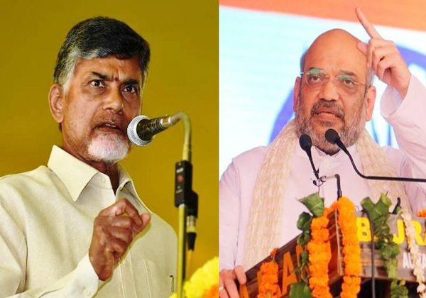 Bjp Cheif Amith Sha Open Letter On Ap People-