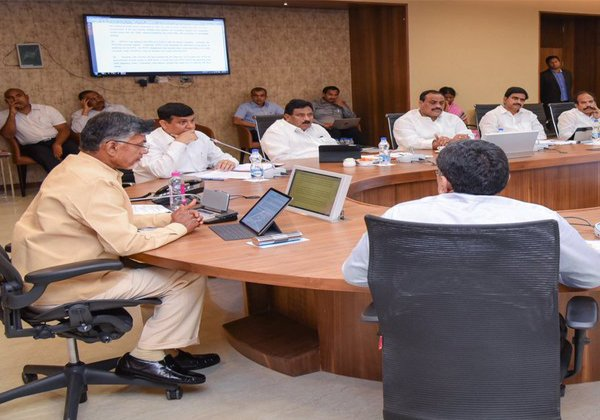 This Is Ap Cabinet Meeting Desistions-