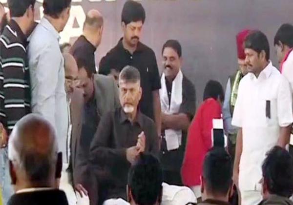 Ap Cm Chandrababu Protest Ended-