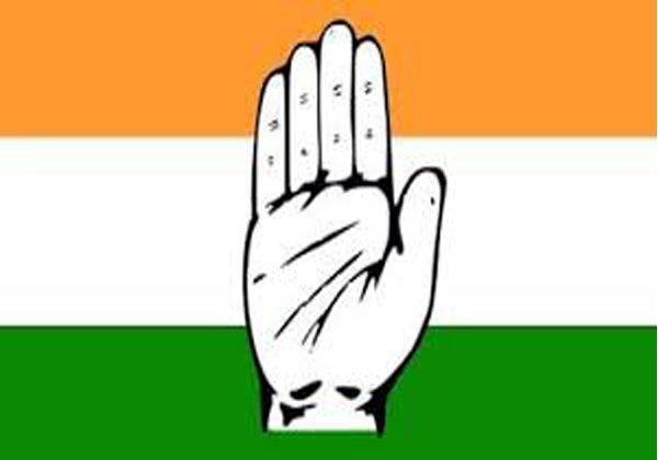Telangana Dcc Presidents Appointed-