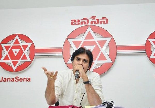 Janasena Parlament Commities Announced In Telangana-