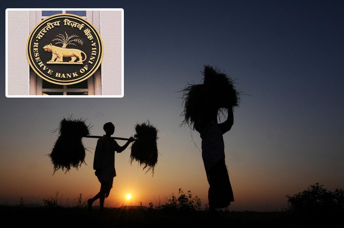 Rbi Raises Collateral Farm Loan Limit--Rbi Raises Collateral Free Farm Loan Limit-