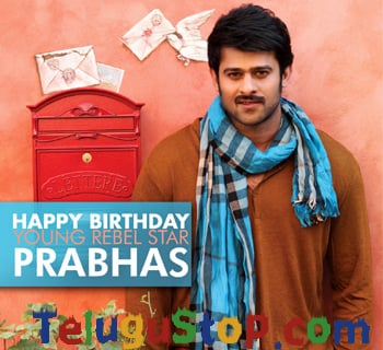 Prabhas Raju Uppalapati Actor Hero Profile & Biography
