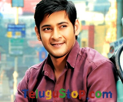 Ghattamaneni Mahesh Babu Actor Hero Profile & Biography