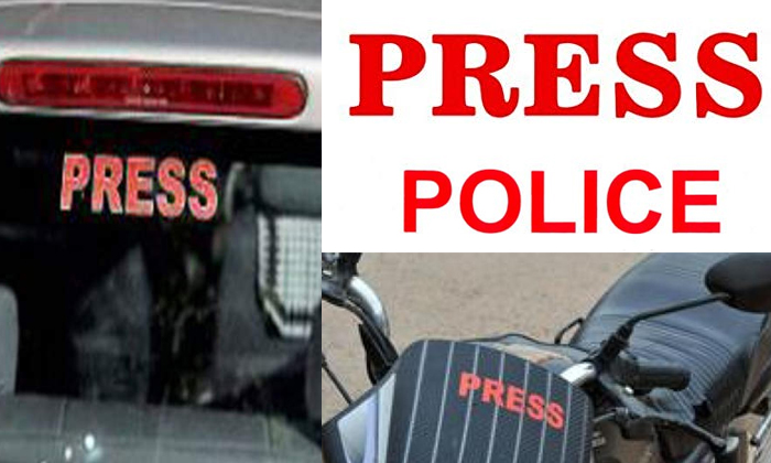 Vehicles With Press Police And Indian Armed Is Traffic Offence--Vehicles With Press Police And Indian Armed Is Traffic Offence-