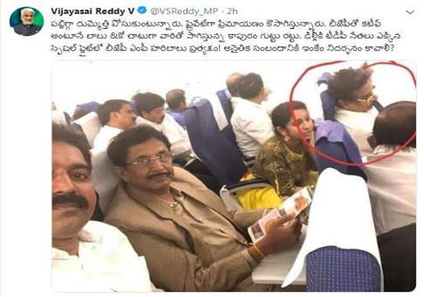 Vijaya Sai Reddy Comented On Bjp Tdp Partys-Hari Babu Tdp And