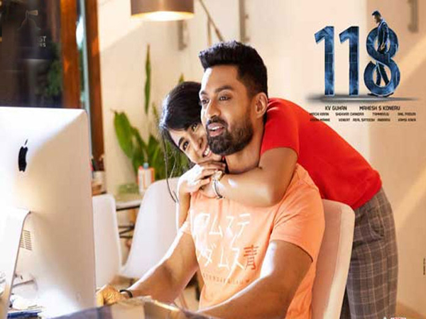 118 Movie Weekend Total Collections-118 Review Kalyan Ram Nevetha Thamos