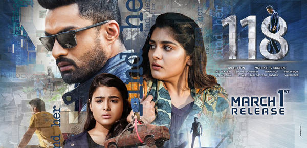 118 Telugu Movie Review-Kalyan Ram Nivetha Thomas Shalini Pandey