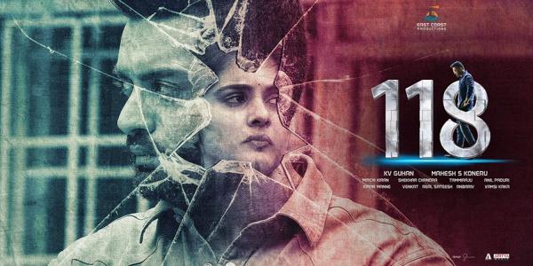 118 Telugu Movie First Week Collections-Kalyan Ram Nivetha Thomas Rs 7.40 Cr