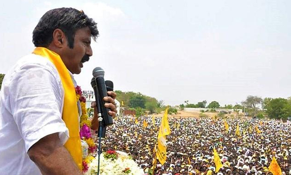 Chandrababu Naidu To Announce First List Of TDP MLA Candidates-2019 Elections Cm Tdp Mla Candidates Tdp Mla\'s