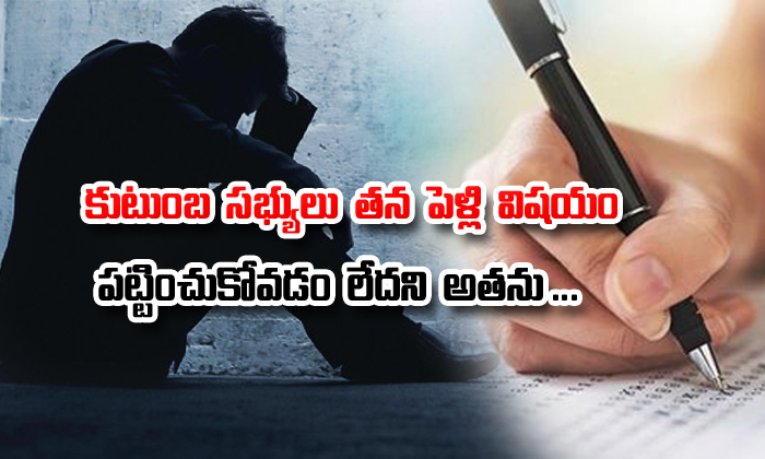 Depression Drives Hyderabad Man To Commit Suicide--Depression Drives Hyderabad Man To Commit Suicide-