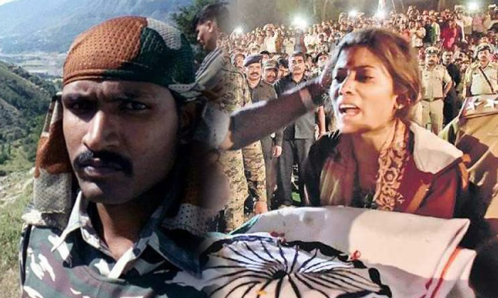 Family Members Fight About Indian Martyred Jawan Helping Fund--Family Members Fight About Indian Martyred Jawan Helping Fund-
