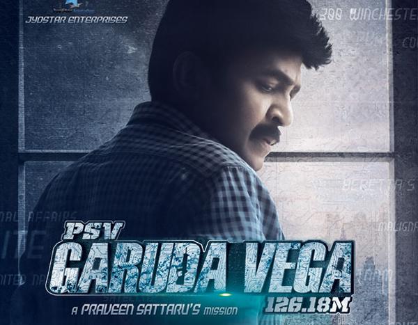 Hero Rajasekhar About Psv Garuda Vega Movie Sequel-Hero Maa Association Elections