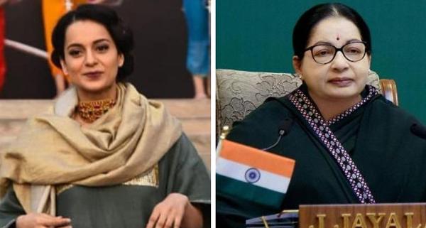 Is Kangana Ranaut Charging Rs 24 Crore For Jayalalitha Biopic-Kangana Remuneration