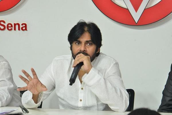 Is Pawan Kalyan Janasena Have Clarity On MP Candidates-Janasena Mp Candidates Janasena Party