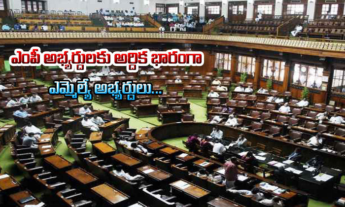 Mp Should Take Care Of Mla\'s Financial Issues--MP Should Take Care Of MLA's Financial Issues-