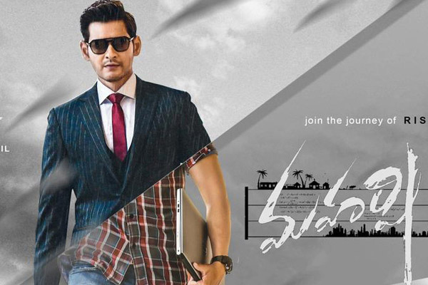 Director Vamshi Plan To 8 S In Maharshi Movie--Director Vamshi Plan To 8 Songs In Maharshi Movie-