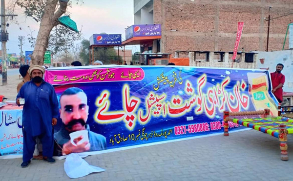 Pak Tea Seller Uses Abhinandan's Photo To Sell Friendship Tea-Friendship Iaf Abhinandan Karachi Pakistan