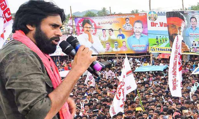 Mayawati Poll Campaign For Janasenani In Ap And Telangana--Mayawati Poll Campaign For Janasenani In AP And Telangana-