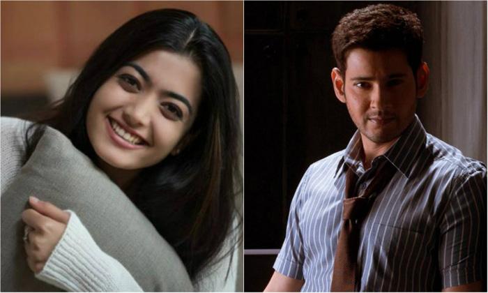 Rashmika Mandana Dropped Tamil Movie For Mahesh Babu Movie--Rashmika Mandana Dropped Tamil Movie For Mahesh Babu Movie-