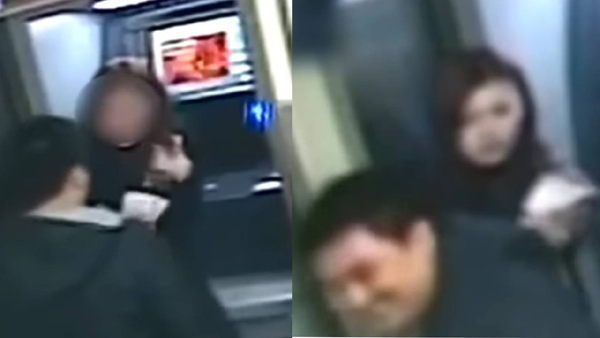 Watch Robber Returns Money After Checking Woman's Bank Balance-Robber In China Woman\'s Balance