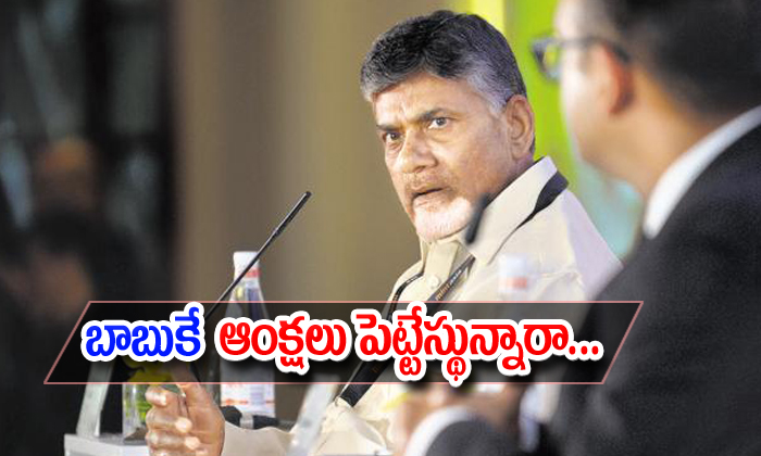 Tdp Party Leaders Conditions To Chandrababu Naidu--TDP Party Leaders Conditions To Chandrababu Naidu-