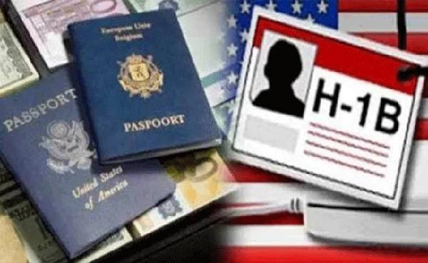 The Main 3 Reasons For H-1 B Visa Rejection-H1-b How To Get H1-b Nri Reasons Rejection Telugu Nri News Updates
