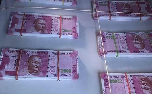 Woman Arrested In Cuddalore For Printing Fake Notes-Bharani Kumari Cuddalore Printing Notes Tamil Nadu
