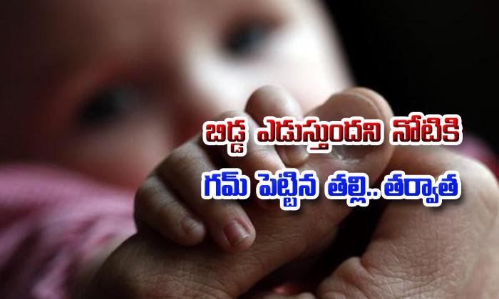 Woman In Bihar Applies Glue On Son\'s Lips To Stop Him From Crying--Woman In Bihar Applies Glue On Son's Lips To Stop Him From Crying-