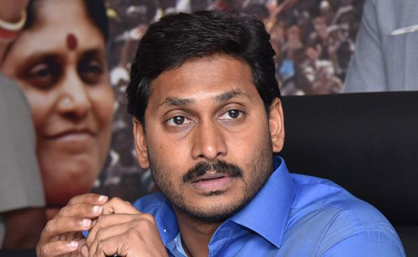 YS Jagan Depends On Surveys Results-Surveys Results Ys Ysrcp Mla Candidates