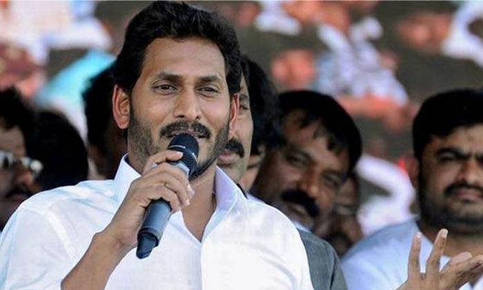 Vijaya Sai Reddy Audio Tapes Sensational In AP Politics-Sensational Ap Politics Tdp Vijaya Ysrcp
