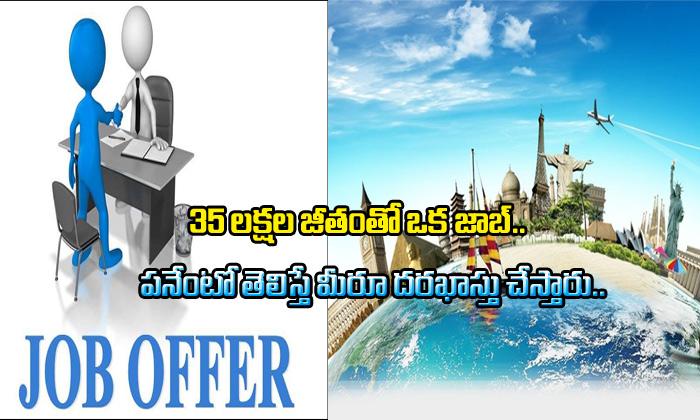 35 Lakhs Salary Job--35 Lakhs Salary Job-