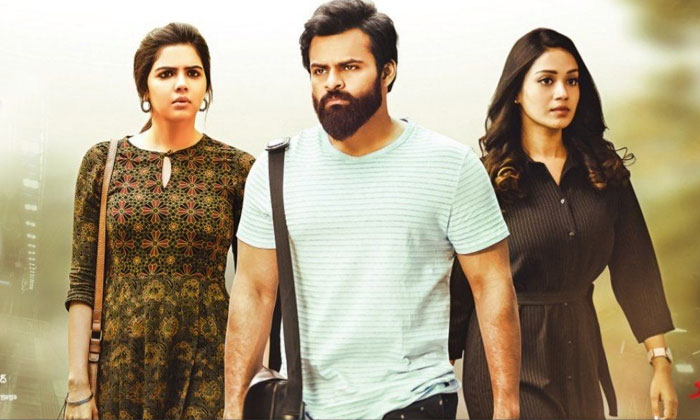 About Chitralahari Collections--About Chitralahari Collections-