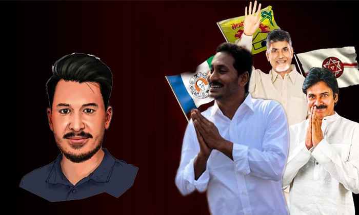 Common Man Survey On Who Will In Andhra Pradesh--Common Man Survey On Who Will In Andhra Pradesh-