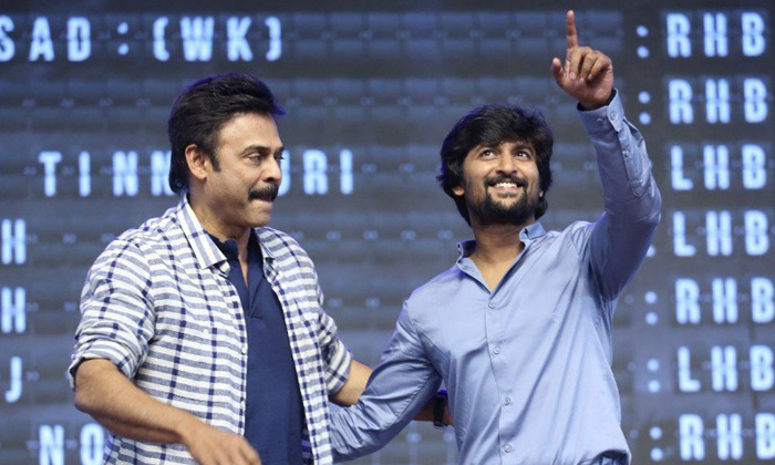 Is This Can Be A Other Multistarrer-F2 Jersey Movie Updates Multistarrer Nani Pre-release Shooting Venkatesh Venky Mama