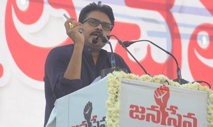 Confusion In Janasena Fans And Party Candidates-Elections Janasena Pawan Kalyan Political Updates Success Voters Ycp