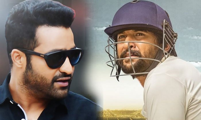 Image result for jersey movie director ntr