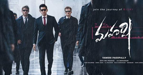 Maharshi Movie Team To Skip One Song-Maharshi Maharsi Shooting Mahesh Babu Pooja Hegde