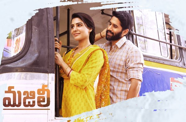 Majili Movie First Day Collections-Majili Collections Naga Chaitanya Samantha