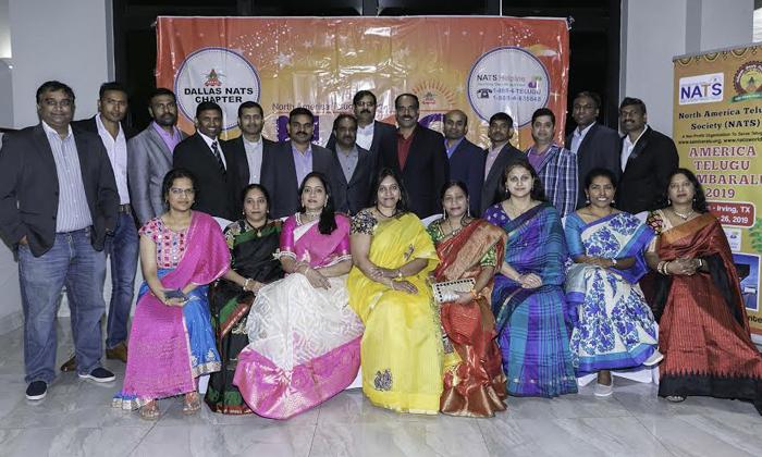 Nats America Telugu Sambaralu Exclusive Details--NATS America Telugu Sambaralu Exclusive Details-