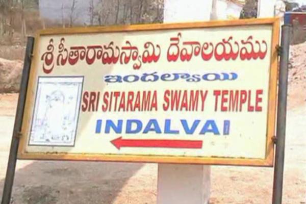 Nizamabad Sri Ramalayam Temple Without Lakshmana-Sri Undavalli Without Lakshmana ఇందల్వాయి గ్రామం లక్ష్మణుడు లేకుండా రామాలయం