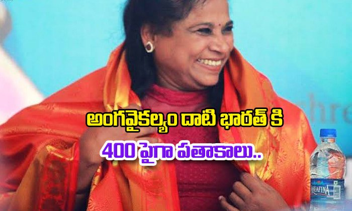 Over 400 Rewards To Indian By Crossing The Disability--Over 400 Rewards To Indian By Crossing The Disability-