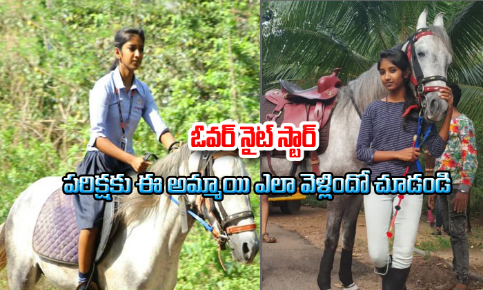 Over Night Star: The Girl Rides Horse To Reach Her Exam Hall--Over Night Star: The Girl Rides Horse To Reach Her Exam Hall-