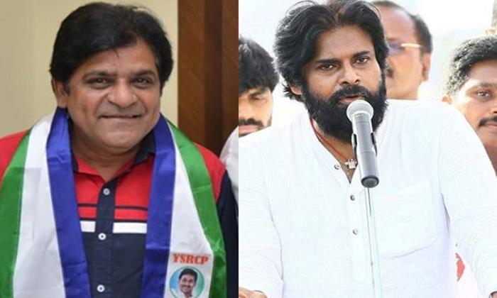 Pawan Kalyan Serious Comments On Ali--Pawan Kalyan Serious Comments On Ali-
