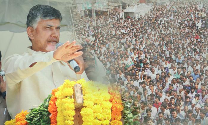 People Opinion On Chandrababu Naidu Promises--People Opinion On Chandrababu Naidu Promises-