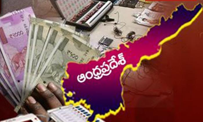 Political Betting In Andhra Pradesh Getting Heat-Cricket Election Results Godavari Districts Janasena Pawan Kalyan Political Updates